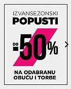 Mass webshop akcija Izvansezonski popusti do 50%