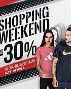 Sport Vision webshop akcija Shopping vikend do 16.05.