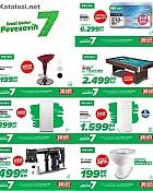 Pevex katalog Pevexovih sedam do 6.6.