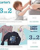 Baby Center webshop akcija 3 za 2