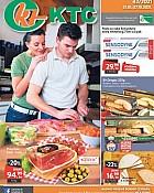 KTC katalog prehrana do 27.10.